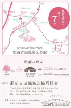 oyamasan1.jpg