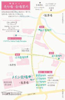 oyamasanmap.jpg