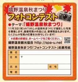 re.akimatsuri2017-4.jpg