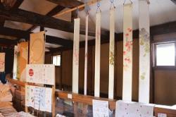 re.akishida1007-14.jpg