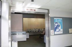 re.shidayakisatogaeri2.jpg