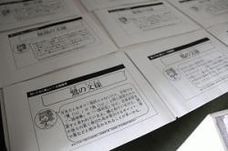 re.shidayakisatogaeri3.jpg