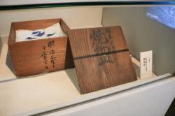 re.shidayakisatogaeri6.jpg