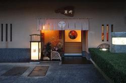 re.wasoutakasago.jpg