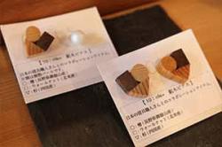 re.mitsuki008.jpg