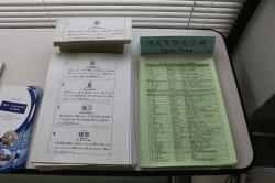 re.natsukashinodougu1.jpg