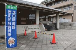 re.natsukashinodougu12.jpg