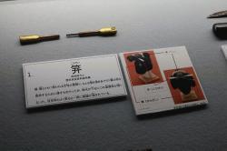 re.natsukashinodougu3.jpg