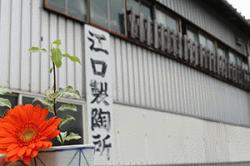 re.yoshidasarayahanameguri11.jpg