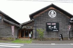 re.shidanokurakitaku201807.jpg