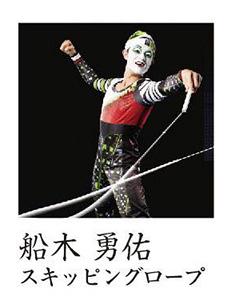 re.hakoniwa201809-hunaki.jpg