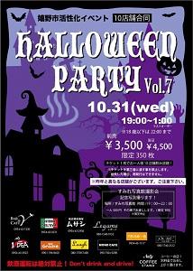 re.halloweenparty2018.jpg