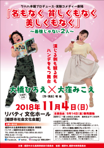 re.namonaku20181104.jpg