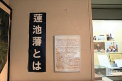 re.shiotalibnabeshimanaozumi201811-2.jpg
