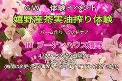re.gw2019-1.jpg