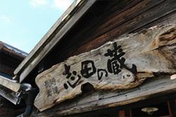 re.shidanokura201907-3.jpg