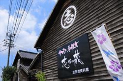 re.shidanokura201907-30.jpg