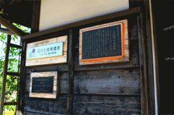 re.shidayakinosato201907-2.jpg