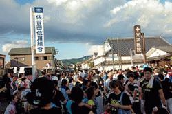 re.shiotanatsumatsuri2019-10.jpg