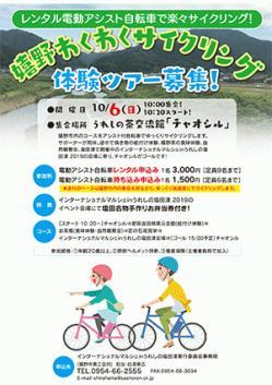 re.shiotatsumarch2.jpg