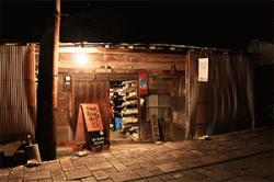 re.yoshidasarayahikariboshi2019-3.jpg