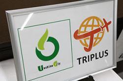 【私たちの日常は「特別な体験」】TRIPLUSと嬉野市連携協定締結式
