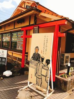 re.yakinikushinobi5.jpg