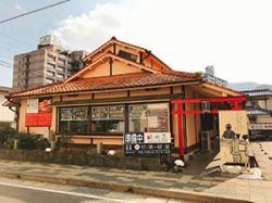 re.yakinikushinobi6.jpg