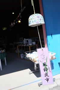 re.shinnihonseitou28.jpg