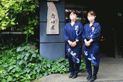 re.yoshidayakanmitoocha32.jpg