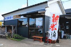 re.ichiryusuisya25.jpg