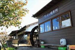 re.ichiryusuisya5.jpg