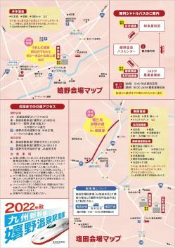 re.sakagura2021-2.jpg