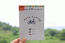 re.cycling2021-16.jpg