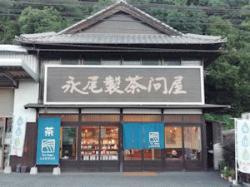 re.oomurayapurin2021-11.jpg