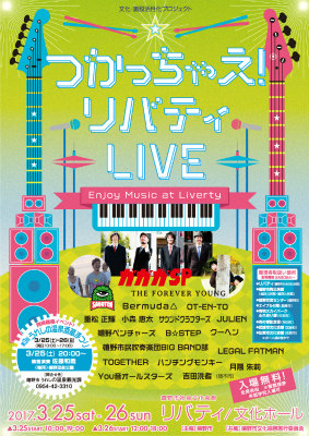 http://www.u-genki.jp/chirashi1.jpg