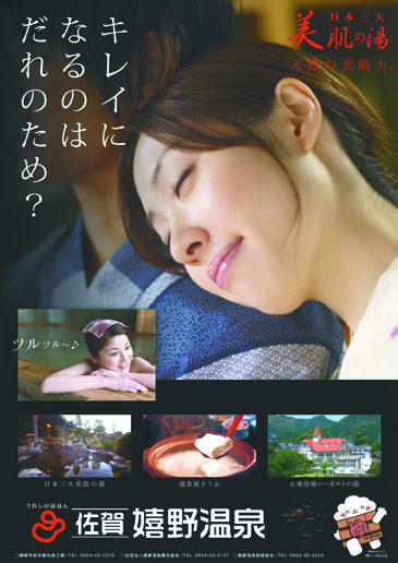 kireininarunoha-1.jpg