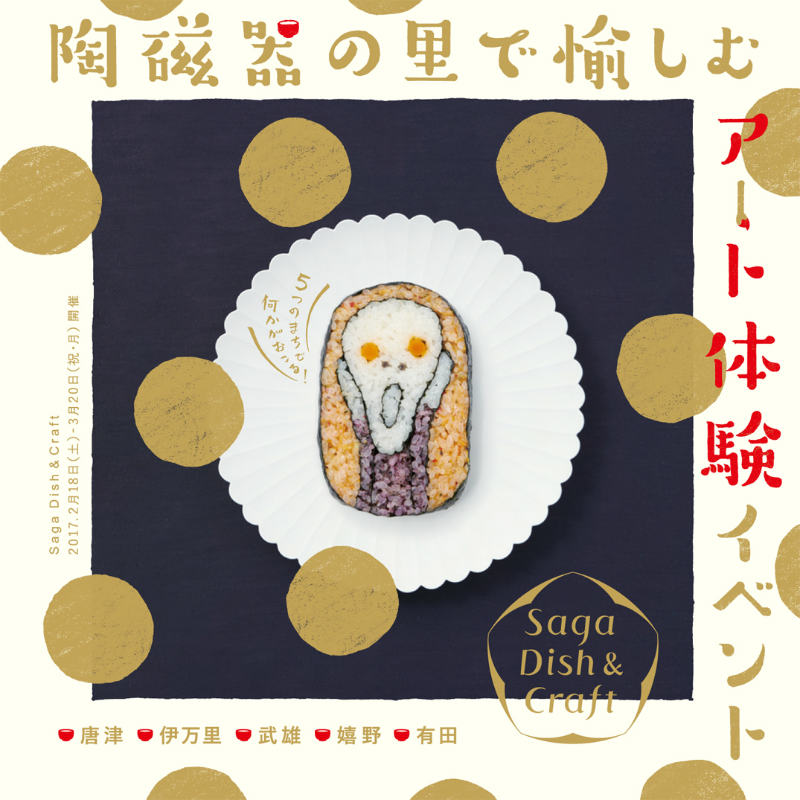 http://www.u-genki.jp/leaflet-1.jpg