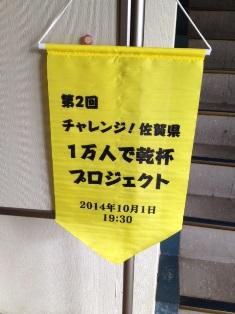 http://www.u-genki.jp/nihonsyukpp2.jpg
