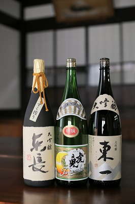 http://www.u-genki.jp/re.0328sakagura.jpg