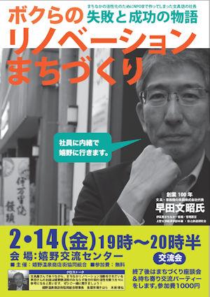 http://www.u-genki.jp/re.20200214.jpg