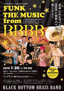 http://www.u-genki.jp/re.BBBB201901-1.jpg