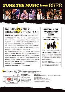 http://www.u-genki.jp/re.BBBB201901-2.jpg