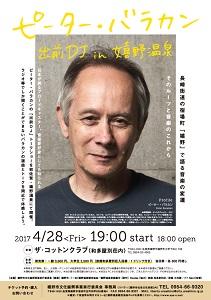http://www.u-genki.jp/re.DJ0428.jpg