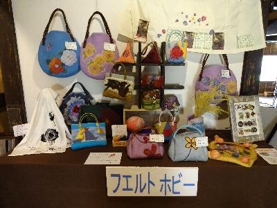 http://www.u-genki.jp/re.anoshibanahuleruto.jpg