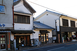 http://www.u-genki.jp/re.aritabowl2.jpg