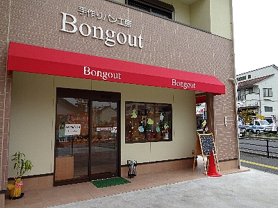 http://www.u-genki.jp/re.bongout14.jpg