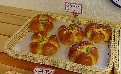 http://www.u-genki.jp/re.bongout2.jpg