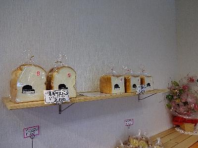 http://www.u-genki.jp/re.bongout6.jpg