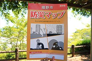 http://www.u-genki.jp/re.bousai201906-5.jpg